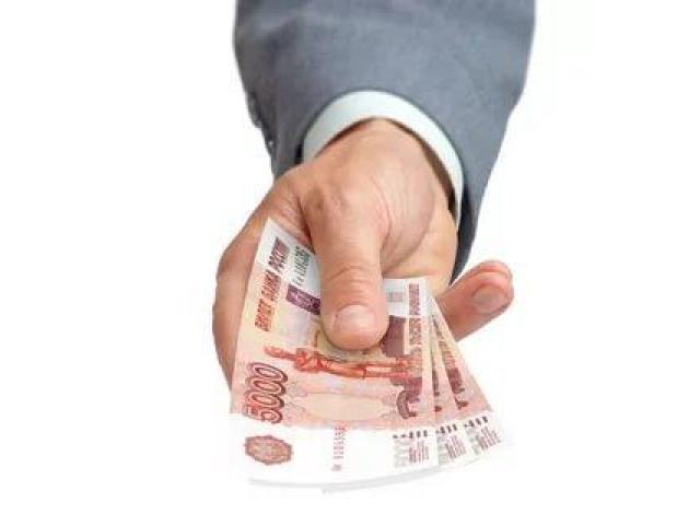 частный займ без предоплат и мошенников