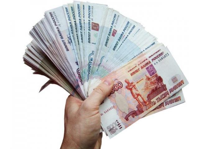 кредитный займ регистрация