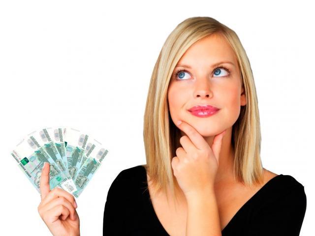 деньги под расписку срочно санкт петербург