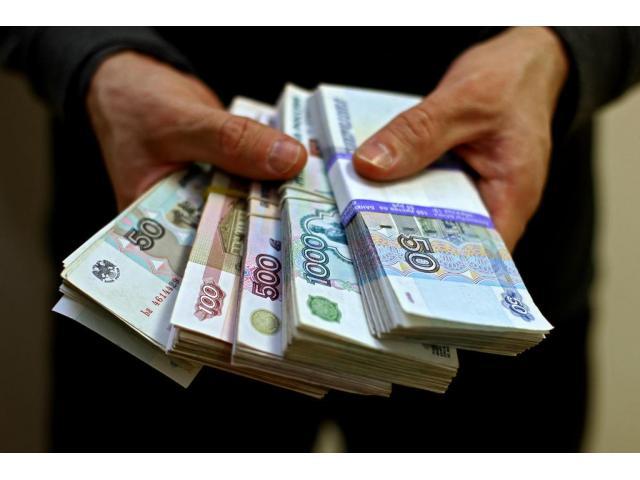 деньги в долг моздок у частного лица